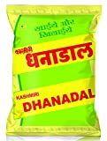 #2: Kashmiri Dhanadal - 50 Gram (Pack of 10 )