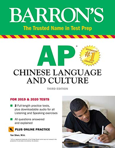 Barron's AP Chinese Language and Culture: With Downloadable Audio por Yan Shen