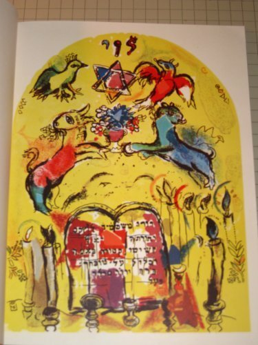 Chagall in Jerusalem by Marc Chagall (1983-01-01)
