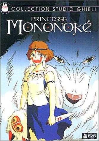 Princesse Mononoké : le destin du monde repose sur le courage d'un seul guerrier |