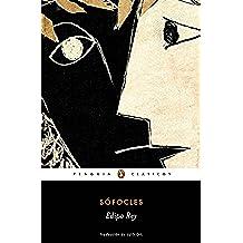 Edipo rey (Los mejores clásicos)