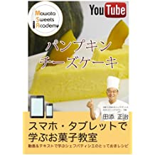 panpukinti-zuke-ki (Japanese Edition)