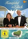 Kreuzfahrt ins Glück - Box 2 - Folge 7-12 (3 DVDs)