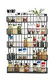 JackCubeDesign Wall Mount Spice Rack 5 niveau de cuisine comptoir Worktop...