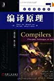 Compilers - Principles, Techniques, and Tools (2nd Edition) by Alfred V. Aho (2006-08-02) - Addison-Wesley - 02/08/2006