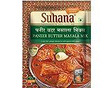 #9: Suhana Paneer Butter Masala Pack Of 9