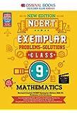 Oswaal NCERT Exemplar (Problems - solutions) Class 9 Mathematics Book (For 2021 Exam)