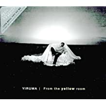 Yiruma , From The Yellow Room