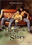 BANGKOK LOVE STORY (OmU)