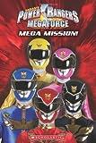 Power Rangers Megaforce: Reader #1 (Scholastic Readers: Power Rangers Megaforce) by Landers, Ace (2013) Paperback