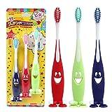 zantec Smiley, Kids Kinder Soft Zahnbürste Süßes Design mit Füßen Ständer mit Saugnapf 3/Set