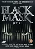 Black Mask [DVD]