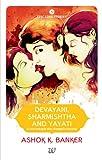 Epic Love Stories 5   Devayani Sharmishtha and Yayati