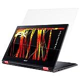 atFolix Schutzfolie kompatibel mit Acer Nitro 5 Spin Bildschirmschutzfolie, HD-Entspiegelung FX Folie (2X)