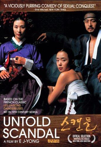 untold-scandal-import-usa-zone-1