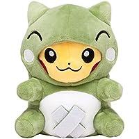 Scapegoat of the Pokemon Center Original costume Pikachu stuffed Pokeparure