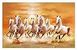 #7: Seven Horses Posters - vastu seven horses posters - running horse poster- horse wall poster