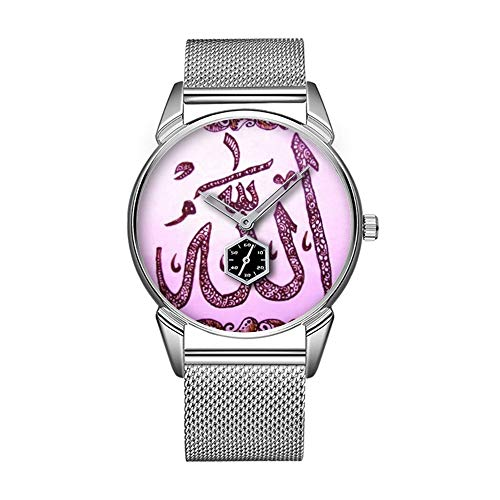 Mode wasserdicht Uhr minimalistischen Persönlichkeit Muster Uhr -028. Allah in Pink Watch Henna - Pink Henna