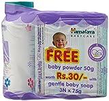 Himalaya Gentle Baby Soap, 3x75g + Baby ...