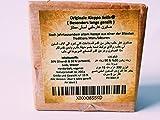 Pandoy Aleppo Seife mit ca. 50 % Olivenöl und 50 % Lorbeeröl