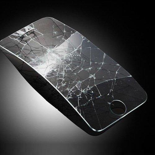 """thesmartguard """"Privacy Protection d'écran (avant) pour iPhone 5/5C/5S Schutzglas - Gold"""