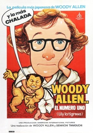 Whats UP, Tiger Lily? - Woody Allen - Spanish Movie Wall Poster Print - 43cm x 61cm / 17 Inches x 24 Inches A2