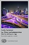 La Cina contemporanea: Dalla fine dell'Impero a oggi (Piccola biblioteca Einaudi. Nuova serie Vol. 680)