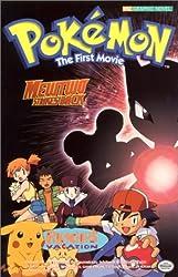 Pokemon the First Movie (Viz Graphic Novel)