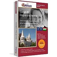 Corso di ungherese per principanti (A1/A2): Software per Windows/Linux/Mac. Imparare
