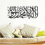 Ligesaytoy Punkte Wandaufkleber Mini Wandsticker Paris Goldene Wandaufkleber Wandsticker Wal Islamic Muslim Mural Art Removable Calligraphy Pvc Decal Wall Sticker Decor D (57 x 24cm (L x W), Schwarz)