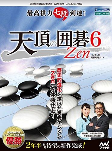 zenith-mainabi-di-go-6-zen-japan-import