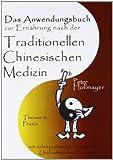 Anwendungsbuch zur Ernährung nach der Traditionellen Chinesischen Medizin (Amazon.de)
