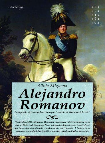 Alejandro Romanov (Spanish Edition)