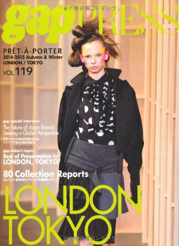 gap-press-collections-no-119-london-tokyo-a-w-2014-2015