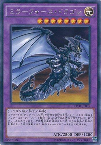 Yu-Gi-Oh Karten CPD1-JP005 Spiegelkraft Dragon (Rare) Yugioh arc Five [Sammlerpaket Schicksal des Duells Handbuch]