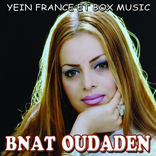 bnat oudaden mp3 2011