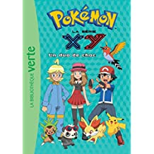 Pokémon 21 - Un duo de choc