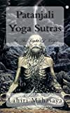 Patanjali Yoga Sutras: In the Light of Kriya
