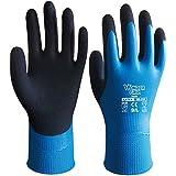 Wonder agarre nuevo resistente al agua de seguridad trabajo guantes de látex jardinería guante de nylon