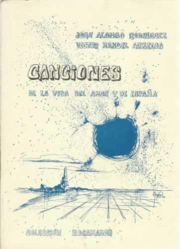 Canciones de la vida, del amor y de España