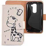 Lankashi PU Flip Leder Tasche Hülle Case Cover Schutz Handy Etui Skin Für LG G2 Mini D620R Giraffe Design