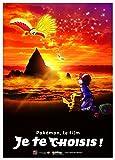 Pokemon PAQUET PROMO 3 CARTES PIKACHU AVEC CASQUETTE DE SACHA FILM JE TE CHOISIS