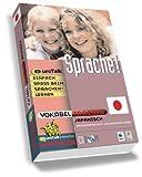 Vokabeltrainer Japanisch, 1 CD-ROM Grundwortschatz und Redewendungen. Windows 98/NT/2000/ME/XP und...