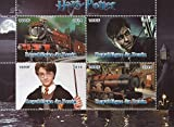 Harry Potter de collection Timbre grand feuillet de 4 timbres MNH / Bénin / 2014