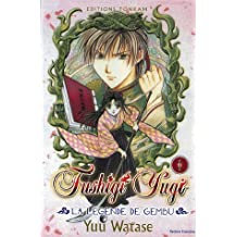 Fushigi Yugi, la Légende de Gembu Vol.1