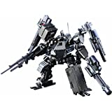 "Bandai Tamashii Nations UCR-10/A ""Armored Core V"" [Toy] (japan import)"