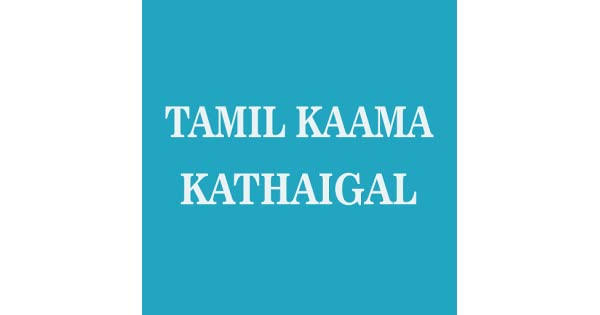 Tamil kama kathaigal: Amazon co uk: Appstore for Android