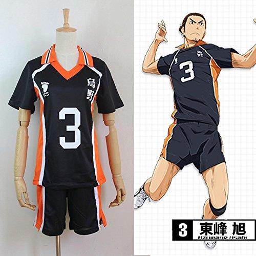 Haikyuu!! Karasuno High School Uniform Jersey No.3 Daichi Sawamura Shirts Cosplay Kostüm ()
