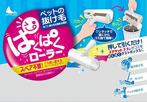 Paku Paku Multi-Use Etiquette Roller (Deutsch)