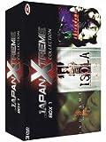 JapanXtreme collection - Inugami - Le divinità maligne + Isola - La tredicesima personalità + Ikisudama - L'ombra dello spiritoCollection Box